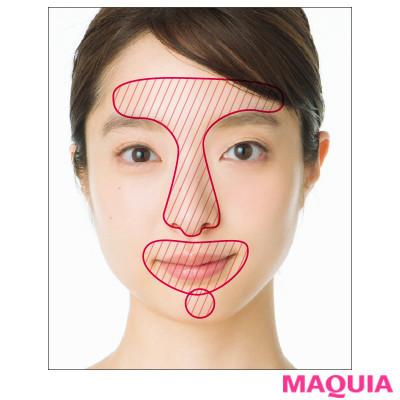 【顔の角質ケアにおすすめ】皮脂汚れ・老廃物を捨てる! 角栓や毛穴詰まりは毛穴スペシャリストにおまかせ