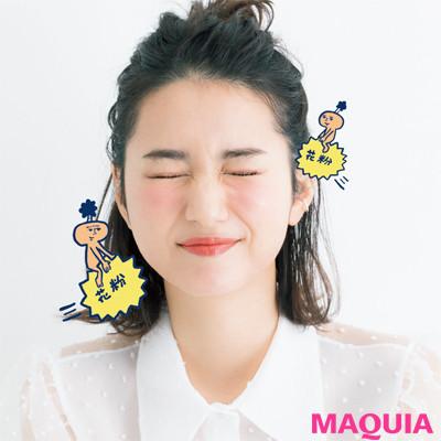 【肌の赤みやピリピリを予防したり、肌質を改善することはできる? 女性ホルモンの影響? ざわつく肌のQ&A】Q 花粉対策っていつ頃から始めるといいの?_