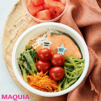 【ダイエットにもおすすめの食事やメニューは? Atsushi流レシピ】_鮭とナムルの玄米丼