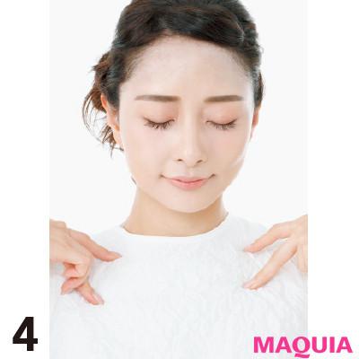 【美容家・石井美保さんの美肌の秘密】毎日、首元の詰まり取りは必須_4
