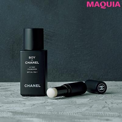【おすすめのメンズコスメ】BOY DE CHANEL:CHANEL初メンズメークアップライン_