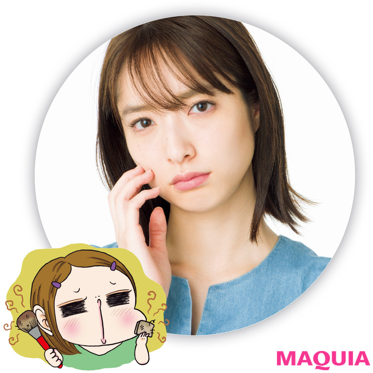【教えてくれたのはこの方々】トータルビューティアドバイザー 水井真理子さん、皮膚科医 慶田朋子先生