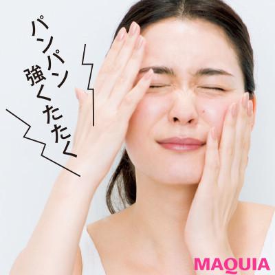 【正しいスキンケアの順番】3.化粧水1