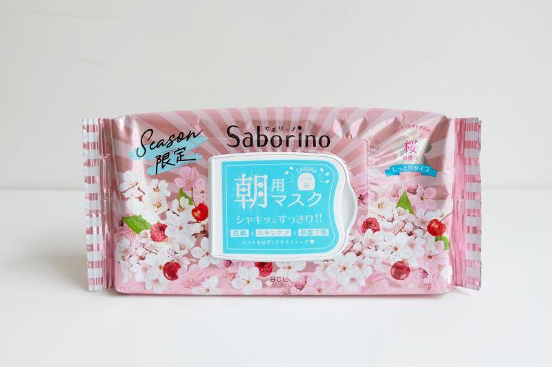【桜コスメ2020 | さくら色、桜の香りなど、春のかわいいデパコス・プチプラコスメ】サボリーノ 目ざまシート SA 20_1