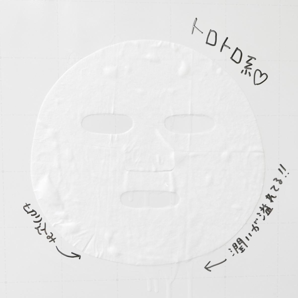 【シートマスク特集 | 比較レポも! 保湿などにおすすめのシートマスクまとめ】バイエコム ピュアカーミングアンプルマスク_2