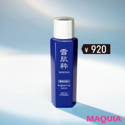 【プチプラスキンケアランキング】プチプラコスメグランプリ2019/化粧水部門1位:雪肌粋 薬用化粧水