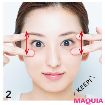 【目もとのシワ改善におすすめ】目尻のシワなど、上半顔老けを招く目元のお悩みをQ&A4