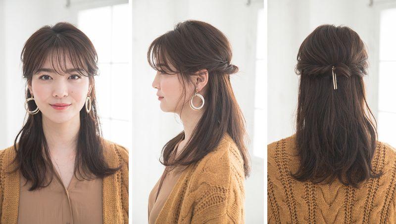 【ヘアカタログ | 髪型別・前髪ありのおすすめヘアアレンジまとめ】ねじりハーフアップで、大人のロマンティックスタイル_2