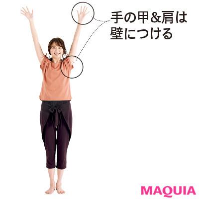 【女性向け・背中の筋肉をほぐす筋トレやストレッチ】肩に効く、肩甲骨ほぐし_1