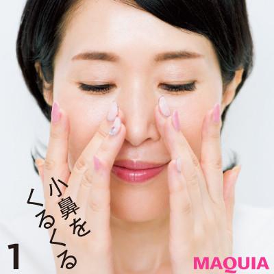 【正しいスキンケアの順番】2.洗顔6