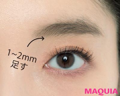 【2020年トレンド眉の書き方】眉毛と目の間のスペースが広すぎる_