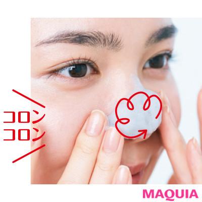 【毛穴の角栓・黒ずみケア】ファンケル ディープクリア 洗顔パウダーのもっちり濃密泡で毛穴汚れすっきり2