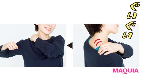 【本島彩帆里式ダイエット】腕肩のコリをほぐして、華奢見えボディに