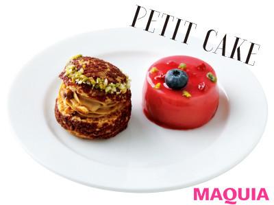 【本気で痩せたいあなたに】デザートはプチケーキを1〜2個ならOK