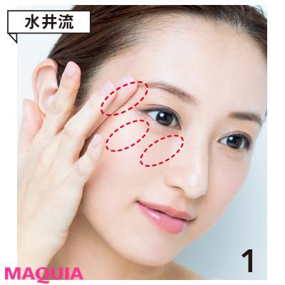 【目もとのシワ改善におすすめ】目尻のシワなど、上半顔老けを招く目元のお悩みをQ&A6