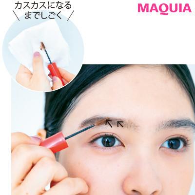 【2020年トレンド眉の書き方】眉メイクの基本④眉マスカラで毛流れを整える_1