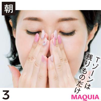 【正しいスキンケアの順番】4.乳液・美容液・クリーム7