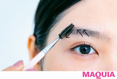 【2020年トレンド眉の書き方】眉メイクの基本①眉を描き始める前の下準備_3