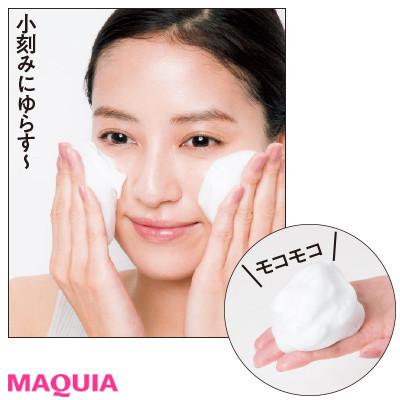 【毛穴の角栓・黒ずみケア】Q たるみ毛穴が気になる時に使うべき洗顔料は?
