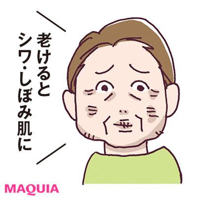 【乾燥肌におすすめのスキンケア】乾燥タイプを診断! あなたに足りないのは水? 油?4