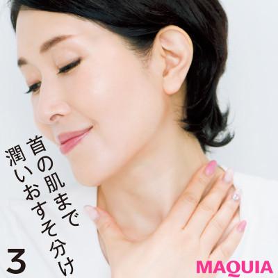 【正しいスキンケアの順番】3.化粧水7