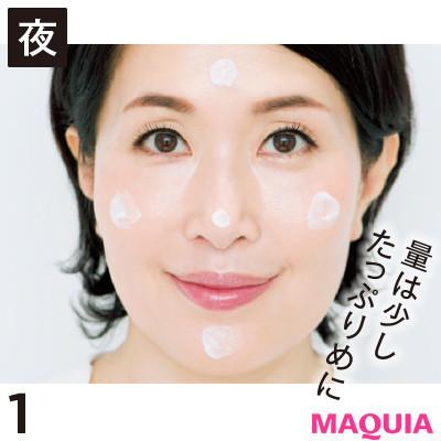 【正しいスキンケアの順番】4.乳液・美容液・クリーム8