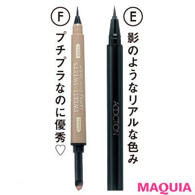 【トレンド眉メイク】眉のあるある悩みに中野明海さんがお答え! 眉メイクQ&A12