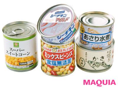 【ダイエットにもおすすめの食事やメニューは? Atsushi流レシピ】_2.缶詰を利用すれば時短 & 栄養補給 が手軽に