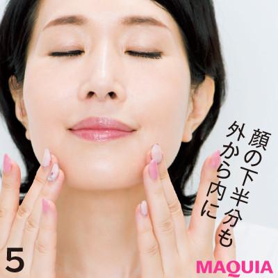 【正しいスキンケアの順番】2.洗顔10