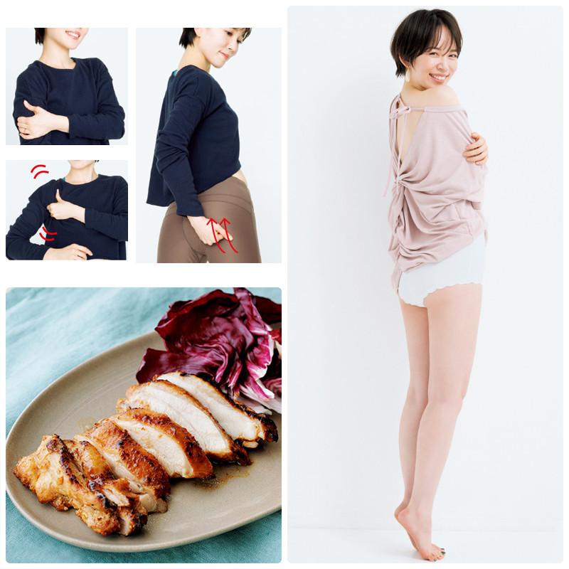 【本島彩帆里式ダイエット】気になる太もも・二の腕をマッサージ! 食事やサプリetc. インナービューティのおすすめも