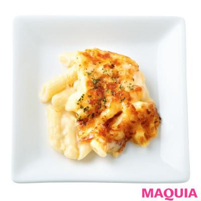 【本気で痩せたいあなたに】パスタやマカロニは「主食」ととらえて最後に回す