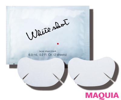 2020年最新《美白・UV》【透明感ある美肌を叶える美白や、シミ・ニキビ跡もカバーするUVなど】ホワイトショット QXS_
