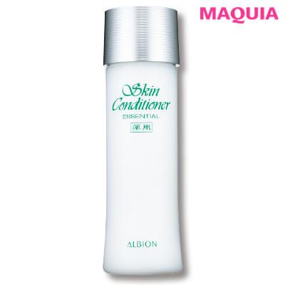 【毛穴の角栓・黒ずみケア】Q 収れん化粧水は、毛穴悩みに効きますか?