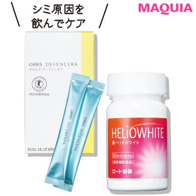 【肌がきれいにならないと悩むあなたへ】飲むUV&保湿で紫外線に強い肌に