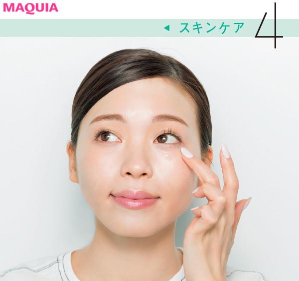 【元美容部員 和田さん。の美肌みせメイク】乾燥しやすい目元にセラムを_1