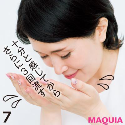 【正しいスキンケアの順番】2.洗顔12