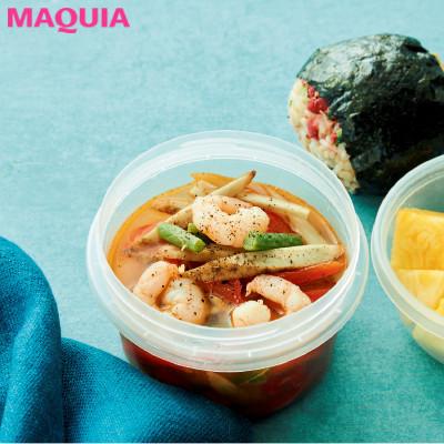 【ダイエットにもおすすめの食事やメニューは? Atsushi流レシピ】_エビのブラックペッパースープと玄米おにぎり