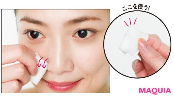 【顔の角質ケアにおすすめ】小鼻の白いニュルニュル詰まりは出口を作って解消