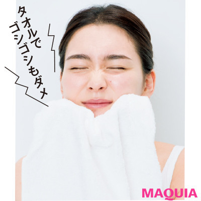 【正しいスキンケアの順番】2.洗顔2