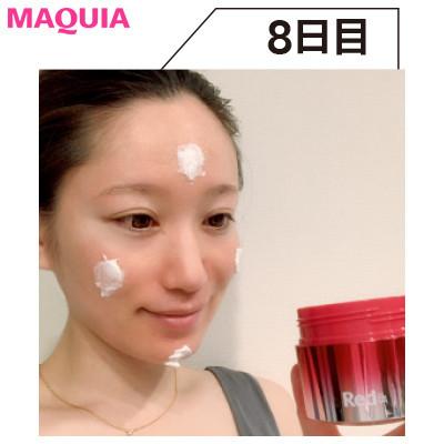【アンチエイジング化粧品の効果】ポーラ Red B.A コントゥア テンションマスクを使ってみたら1