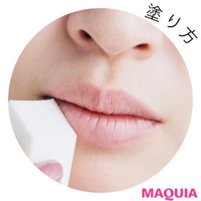 【2020年春のおすすめリップ】唇の厚いい人が、くすみレッドリップをつけるなら_3