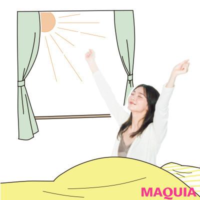 【アンガーマネジメントで怒りやイライラを抑える方法】セロトニンを活性化させるには:日光浴をすると活性_