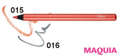【アイライナーやアイシャドウなど! ヴィセ リシェ・ヴィセ アヴァンの2020年春新色】リップ&アイカラー ペンシル_