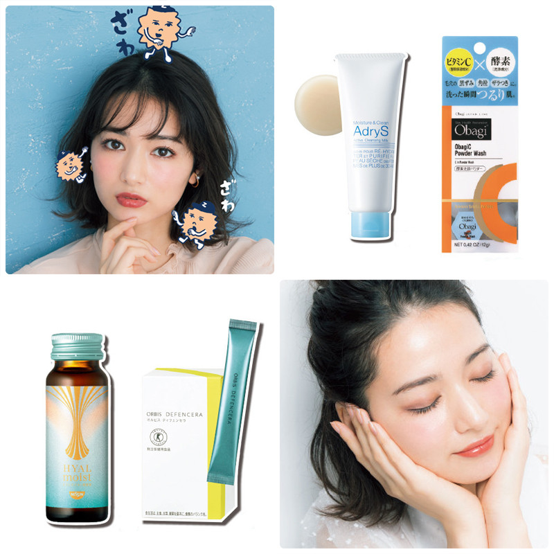 【春の肌不調を支えるスキンケア&インナーケア】洗顔やクレンジング、サプリなどおすすめアイテムは?