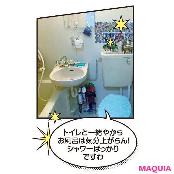 【痩せない理由】お風呂には入っている?