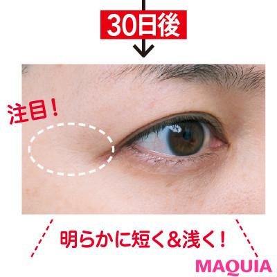 【アンチエイジング化粧品】クレ・ド・ポー ボーテのシワ改善美容液3