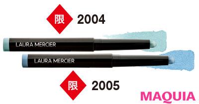 【春コスメ2020】LAURA MERCIER(ローラ メルシエ/ローラ メルシエ ジャパン)/キャビアスティック アイカラー