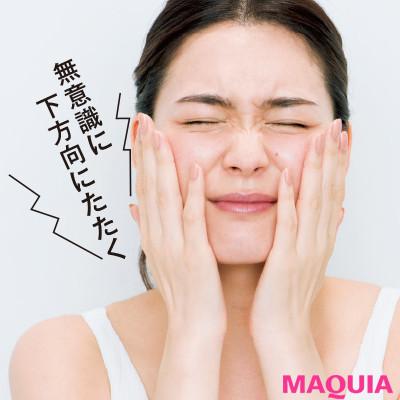 【正しいスキンケアの順番】3.化粧水2