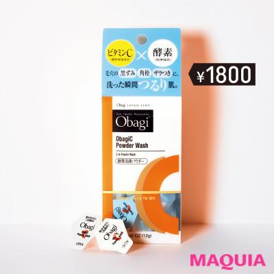【プチプラスキンケアランキング】プチプラコスメグランプリ2019/毛穴ケア部門1位:オバジC 酵素洗顔パウダー