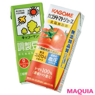 【ダイエットにもおすすめの食事やメニューは? Atsushi流レシピ】_スープに活用! トマトジュース&豆乳